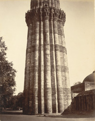 Base of the Kotab Minar, [Delhi].